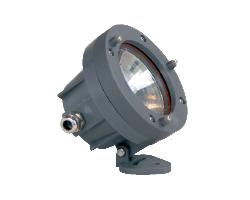 Projecteur plastique compact 50 et 100W